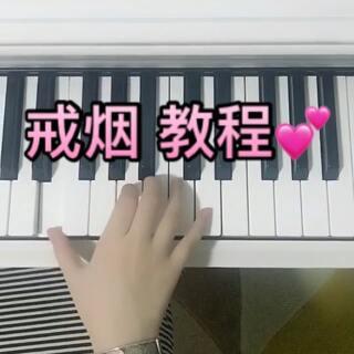 美拍音乐_音乐视频_音乐台_弹唱教学吉他视频数据库手把手图片
