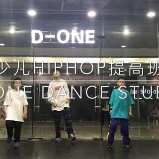 #少儿街舞##镇江d-one舞蹈##舞蹈#喜欢跳hiphop的宝宝都炒鸡帅??????为毛豆,晗晗打call??@美拍小助手