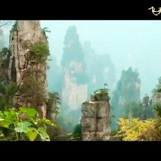 #音乐##祖国风光##5分钟美拍#分享轻音乐《我爱你中国》自然风光MV 🎵🎼🎤🎙🎻🎸🎺🎷🎹🎧👂👁👁🎞📼🎥📹📷📀🎬 http://www.meipai.com/user/65993350