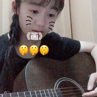 #女生吉他弹唱##邓紫棋画##吉他弹唱#