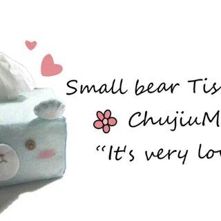 可爱的小熊纸巾盒??灵感来自@考拉做个东西 简单实用又可爱??#手工# bgm:致姗姗来迟的你